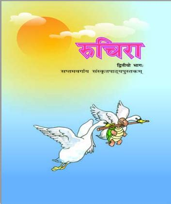 पर्यवरण पर कवत Hindi Poetry on Environment